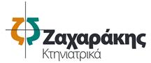 Ζαχαράκης Κτηνιατρικά Α.Ε.